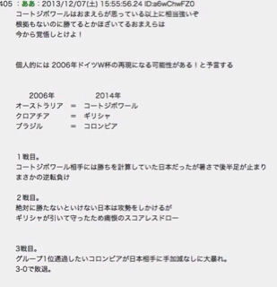 53FD5DF3-D97A-40C9-A745-2FBBB7AC3F52.jpg